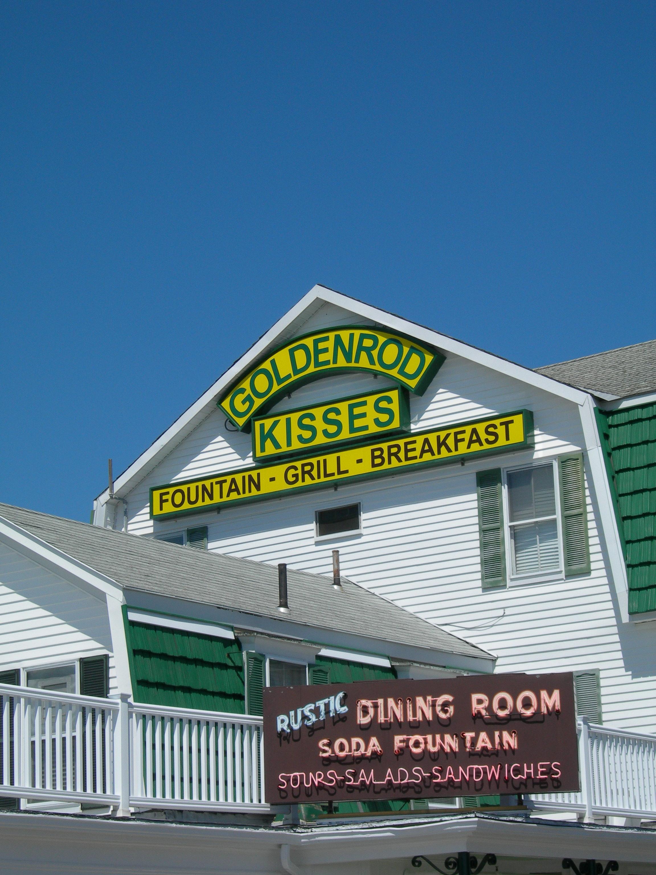 More Maine Crushmonkey S Blog